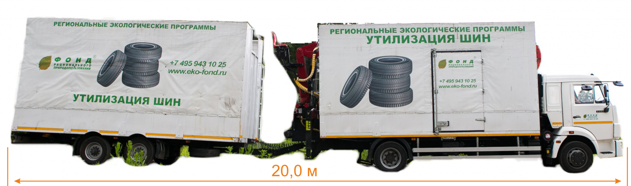 Kamaz_site1.png